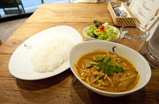 Chantoya Coconut Curry