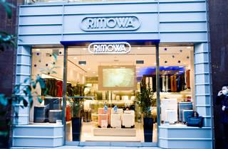 RIMOWA 丸の内店