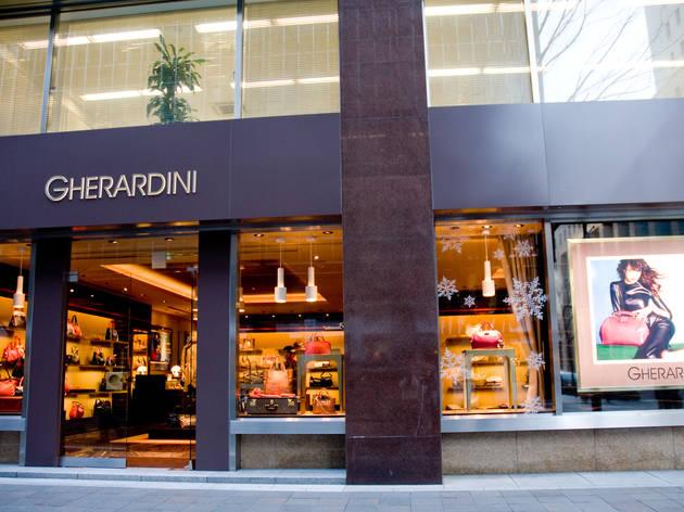 ゲラルディーニ 丸の内店