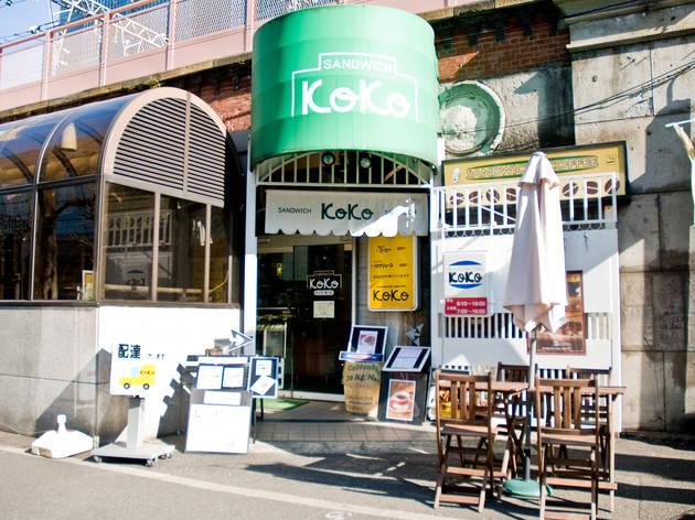 KOKO 丸ノ内南口店