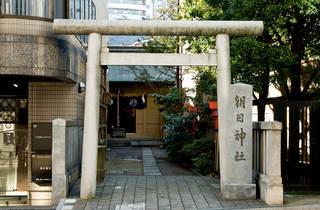 六本木 朝日神社