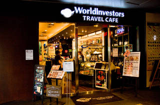 World Investors TRAVEL CAFE