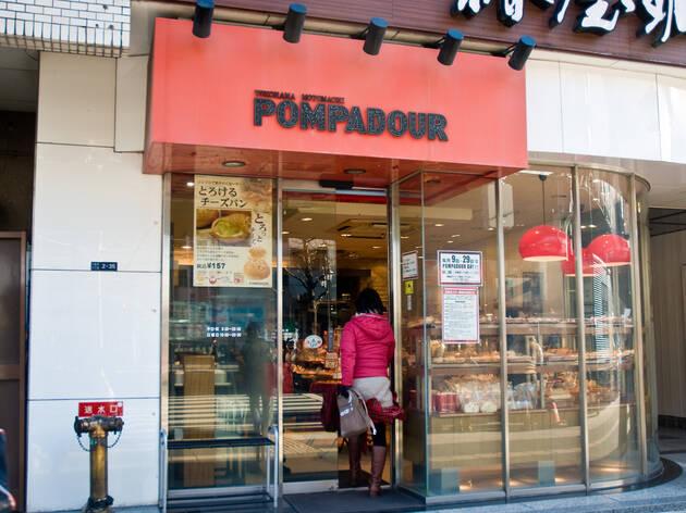 POMPADOUR 六本木店