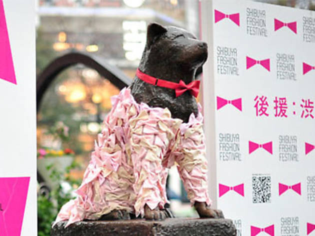 SHIBUYA FASHION FESTIVAL VOL.3