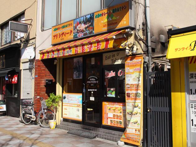 アリ シディーク 浅草店