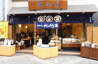 河村屋 浅草店