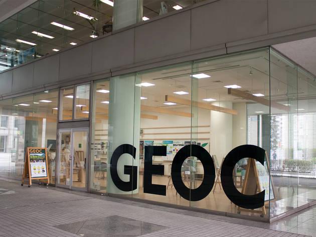 地球環境パートナーシッププラザ(GEIC)ステーション