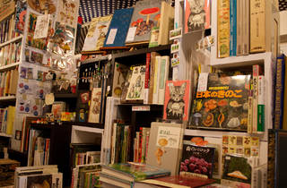 Rhythm and Books