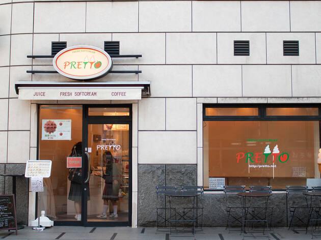 PRETTO 浅草店