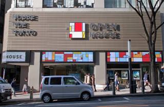 OPEN HOUSE 渋谷営業センター