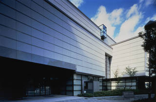Meguro Museum of Art