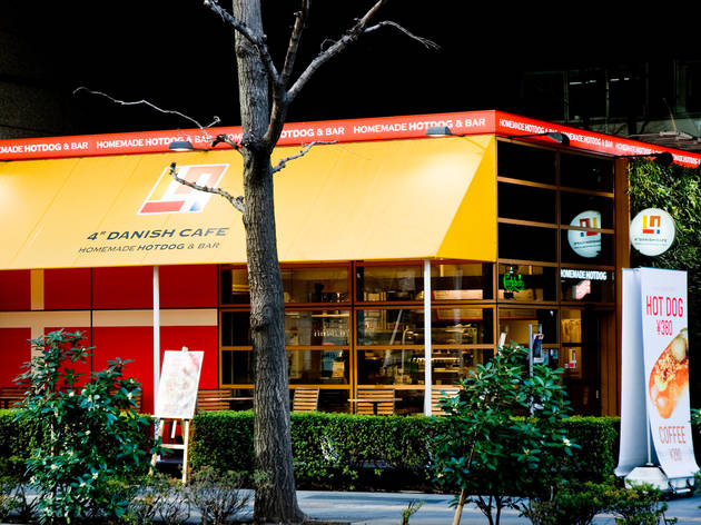 4R DANISH CAFE