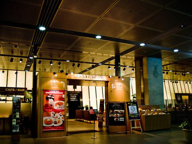Yurakucho Café & Dining