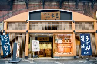 銀座 木屋 有楽町店