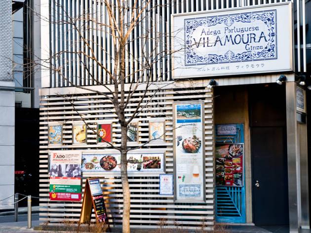 VILA MOURA 銀座店