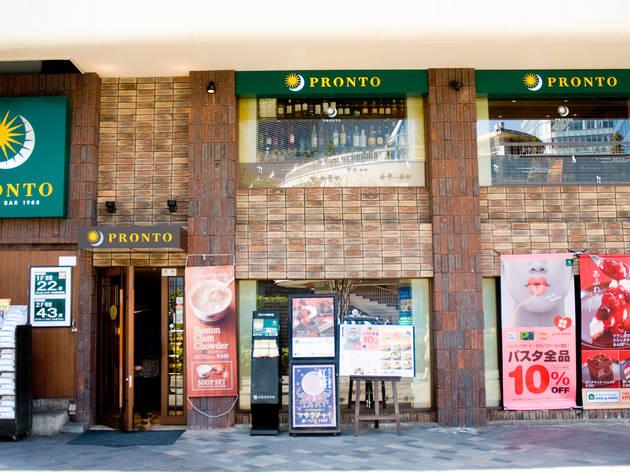 PRONTO 有楽町店