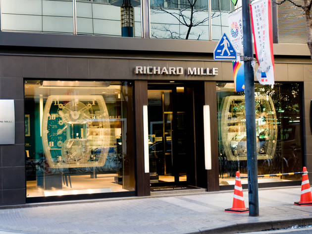 RICHARD MILLE GINZA BOUTIQUE
