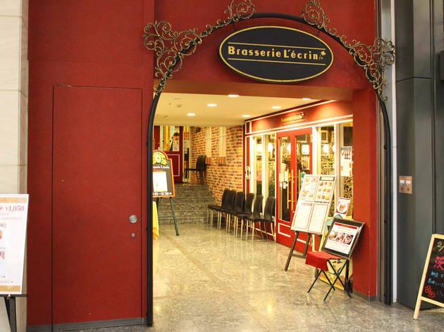 Brasserie Lecrin