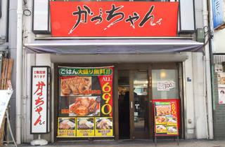 かっちゃん 上野店