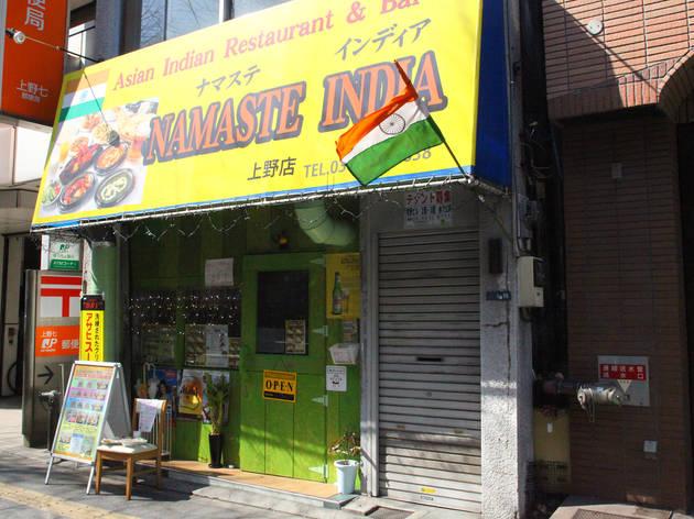 ナマステ インディア 上野店