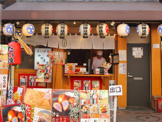 神田達磨 上野店