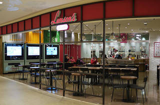 Lemson's YOGURT&SOFT CREAM 東京スカイツリータウン ソラマチ店