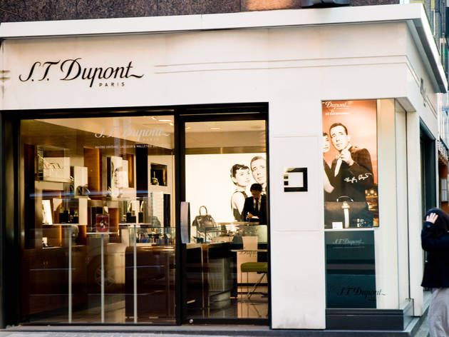 S.T. Dupont Ginza