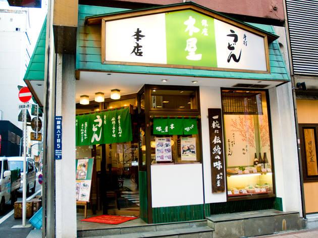 銀座 木屋 本店