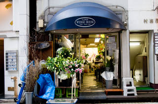 FLOWER WEDGE HOUSE 銀座店