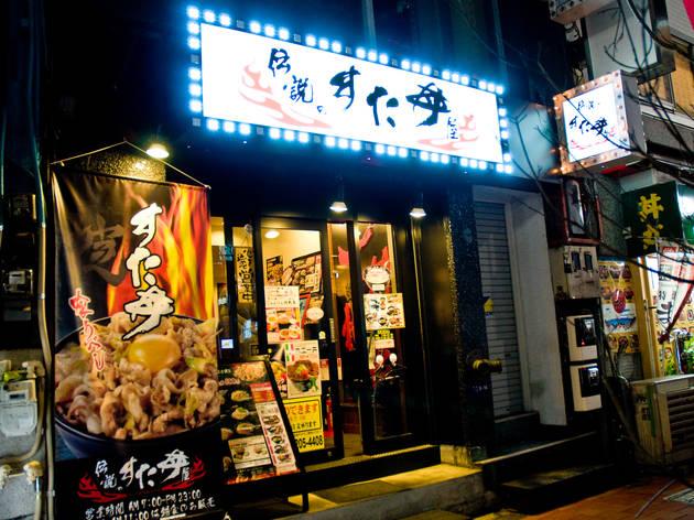 伝説のすた丼屋 新橋店