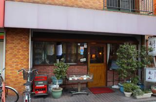 レストラン 花山