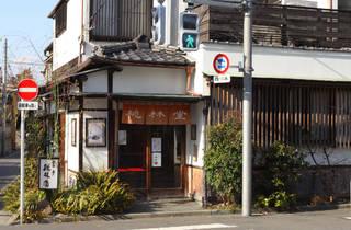 桃林堂 上野店