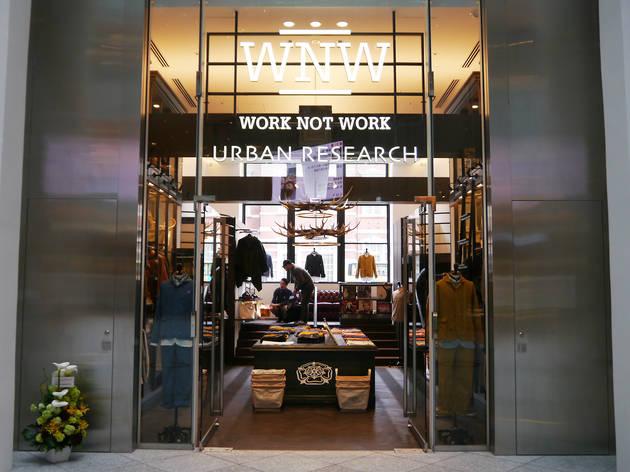 WORK NOT WORK URBAN RESEARCH KITTE丸の内店