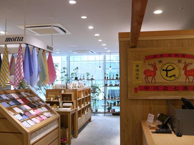 Nakagawa Masashichi Shoten (Tokyo main store)