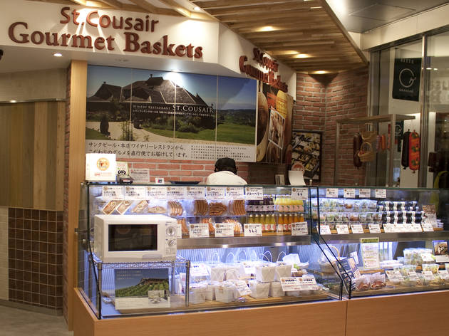 St.cousair Gourmet Baskets