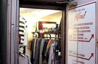 Kind 渋谷店