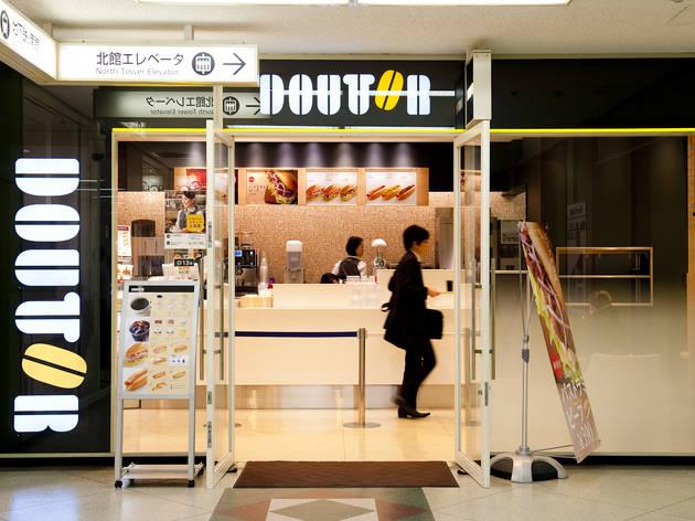 ドトールコーヒーショップ 有楽町店