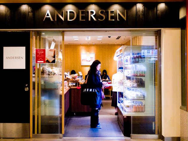 アンデルセン エキュート東京店