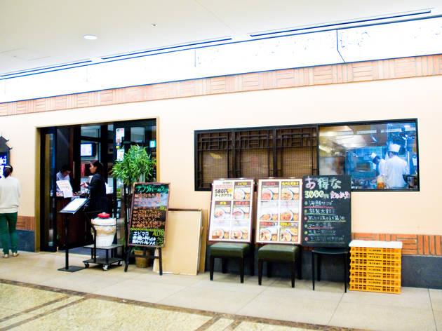 中華菜館 水蓮月 新丸ビル店