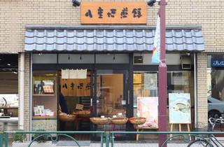八重垣煎餅