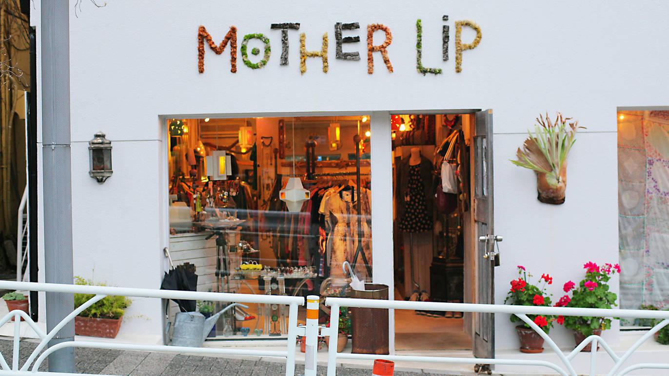 MOTHER LIP (マザーリップ)
