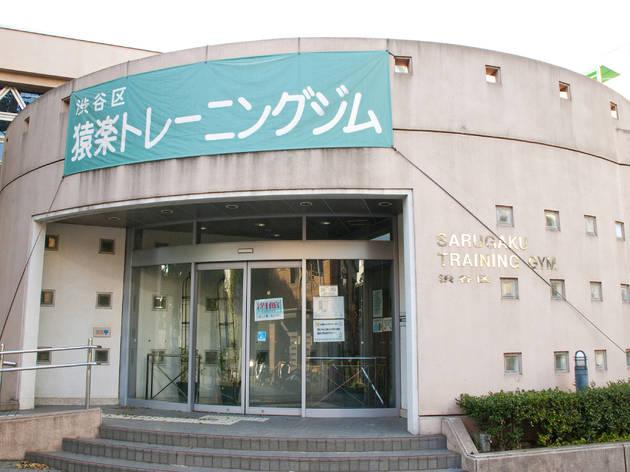 Sarugaku Training Gym