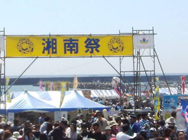湘南祭 2013