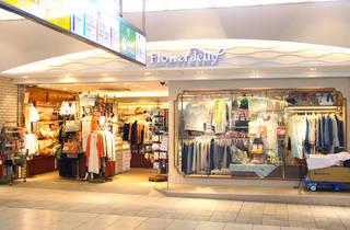 フラワージェリー エキュート上野店