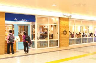 ハミングカフェ バイ プレミーコロミィ ecute上野店