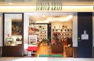 スコッチグレイン エキュート上野店