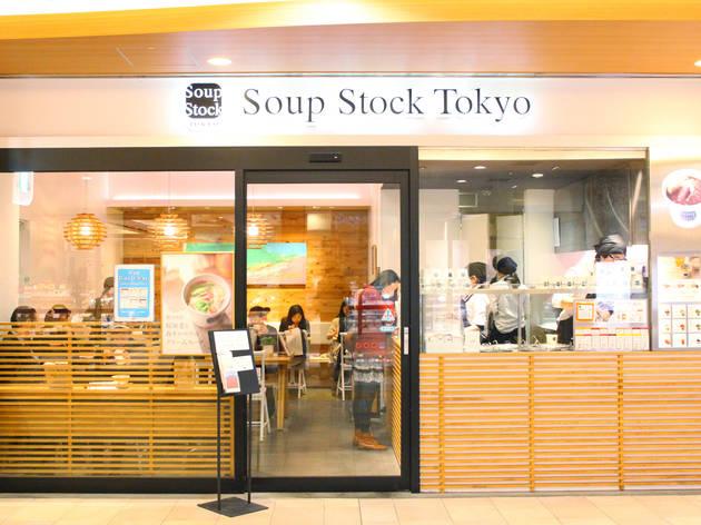 スープ ストック トーキョー 上野店