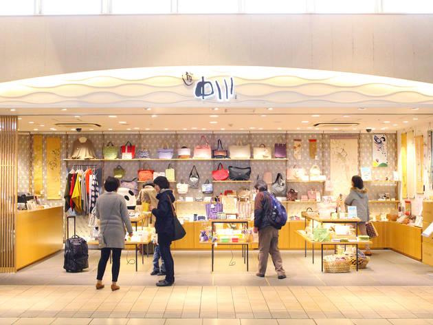 遊 中川 エキュート上野店