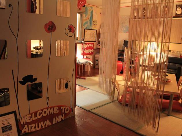 Aizuya Inn