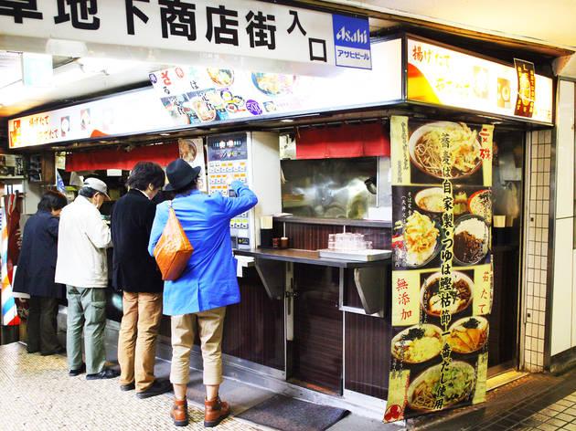 文殊 浅草店